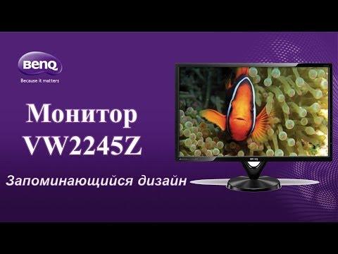 HD-Видео. Обзор VA+LED монитора BenQ VW2245Z