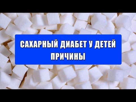 Пятна при диабете 2 типа