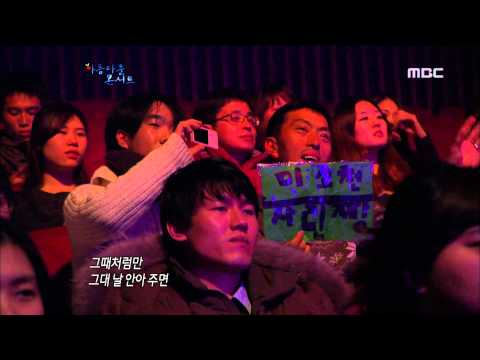 Download Music For The Moon That Embraces Sun Original Television