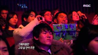 Lyn - Back in time, 린 - 시간을 거슬러, Beautiful Concert 20120410