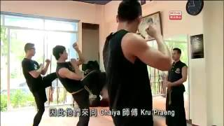 muay chaiya vs wing chun - मुफ्त ऑनलाइन