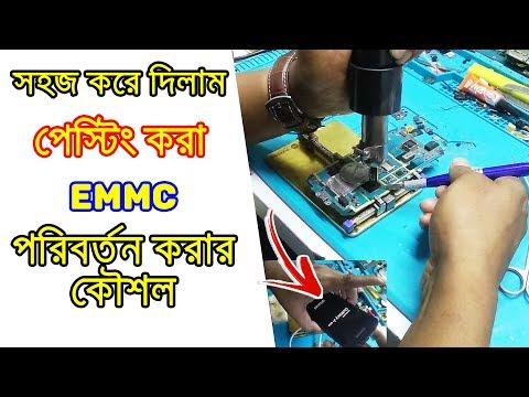 সহজ করে দিলাম পেস্টিং করা EMMC পরিবর্তন করার পদ্দতি - J110F EMMC Replacement Done
