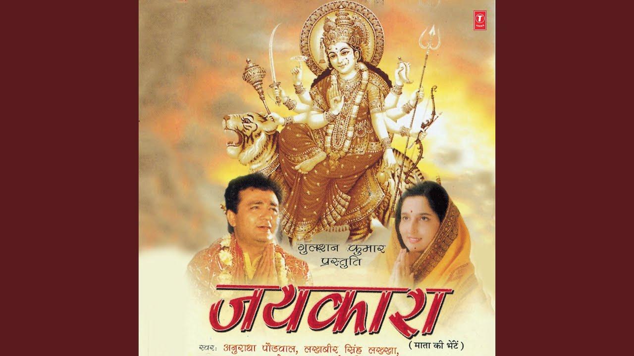 Barishon-Ki-Chham-Chham-Lyrics-In-Hindi