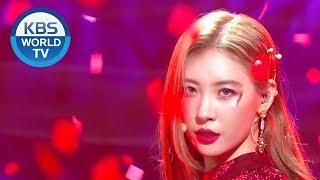 SUNMI(선미) - Siren(사이렌) [Music Bank Stage Mix Ver.]