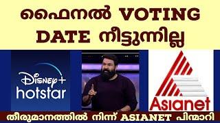 ഫൈനൽ Voting നീട്ടില്ല | Bigg Boss will Not Extend Final Voting Date | Biggboss Malayalam Season 3