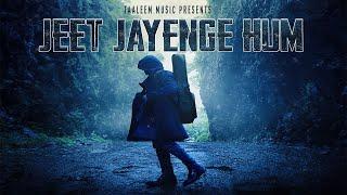 Teaser | Jeet Jayenge Hum | Sajid Wajid | Mohit   - YouTube