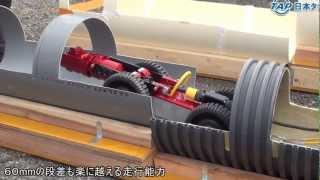 日本タップSDライナー工法協会非会員60ミリ段差走行
