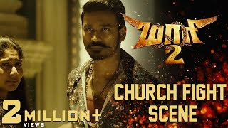 Maari 2 - Church Fight Scene   Dhanush   Sai Pallavi   Krishna   Tovino Thomas