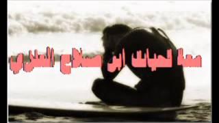 حسين فاخر موال حزين جديد 2014