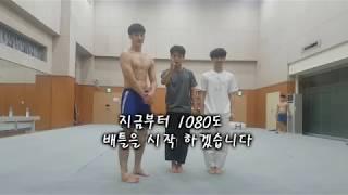 태권도 사범님들의 역대급 발차기 대결!!!