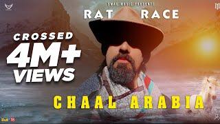 Babbu Maan : Rat Race | Chaal Arabia | Pagal Shayar | New Punjabi Song 2020