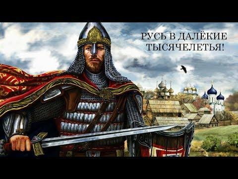 Монголо татары   ЭТО РУСЫ  Только ФАКТЫ