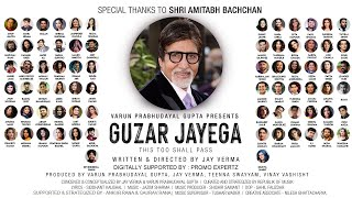 Guzar Jayega - The Project Hope | Featuring   - YouTube