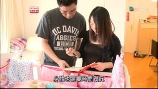 20130520 RTHK 鏗鏘集 我係湊仔公