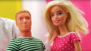 Кен и Барби поссорились? Видео для девочек