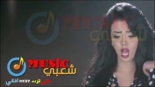 تحميل اغاني اغنية /- السندريلا سلمى/ مانتش قد الحب يا قلبى /- New2020 MP3