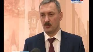 В Архангельске прошла сессия городской Думы