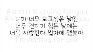 SS501 - 내머리가 나빠서 (Because I'm Stupid) [꽃보다 남자 OST] 가사