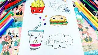 Как нарисовать Кавайный Фасфуд .DIY kawaii
