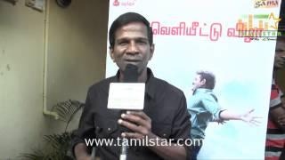 Gana Bala at Nagarkovil Sandhippu Movie Audio Launch