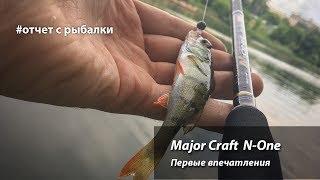 Major craft n one mebaru nsl t902mh