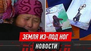 Открытые канализационные люки губят детей – в Астане погибла девочка