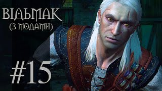 Let's Play THE WITCHER Modded - Part 15