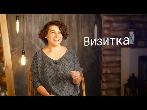Светлана Ридзель