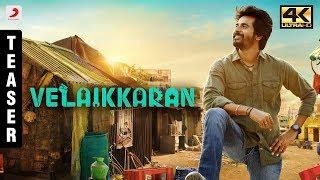 Velaikkaran - Official Teaser