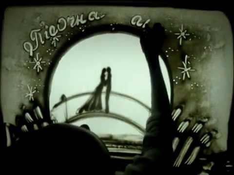 Відео Пісочна анімація 2