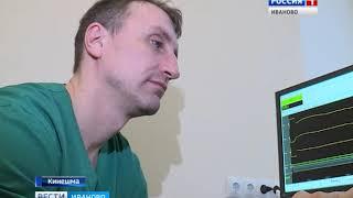 Станислав Воскресенский побывал в готовящемся к открытию ангиографическом отделении в Кинешме