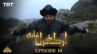 Ertugrul Ghazi Urdu | Episode 10 | Season 1