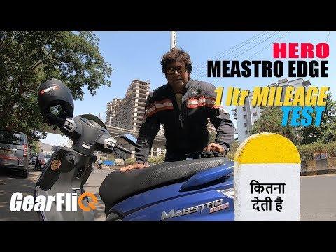 Hero Maestro Edge - 1 Ltr Mileage Test | GearFliQ