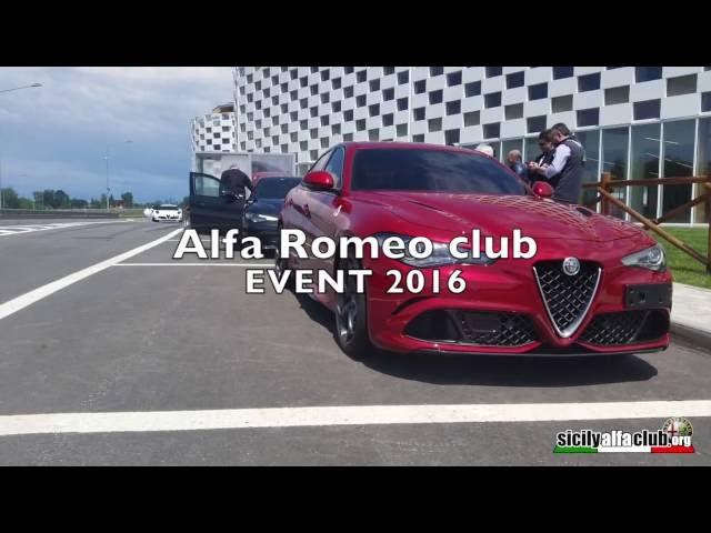 Club event 2016 Alfa Giulia  ad Arese