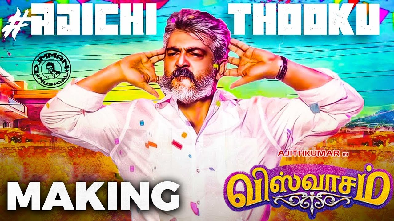 FIRST EXCLUSIVE: VISWASAM SONG Making - Adchithooku Lyricist Viveka Opens Up! | Ajith Kumar | MY 405