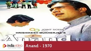 Anand - 1970
