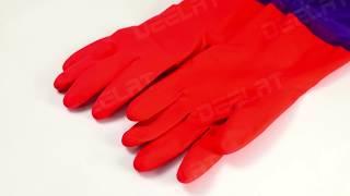 Dishwashing Gloves - Extra Thick Elbow Length - Large