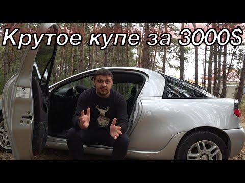 Фото к видео: ОПЕЛЬ ТИГРА. Зверюга! (Opel Tigra)