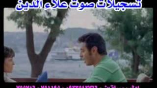 اغاني حصرية قبل الوداع مجيد الرمح تحميل MP3