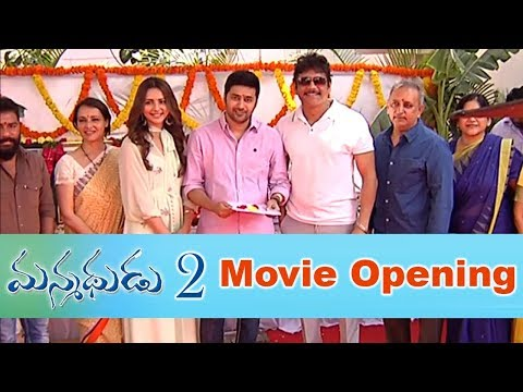 Manmadhudu 2 Movie Opening Event