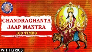 Chandraghanta Jaap Mantra 108 Times Day 3 Mantra