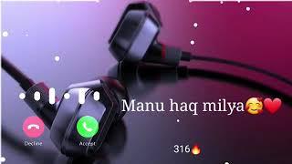 mainu sab milya song cute status♥♥♥♥