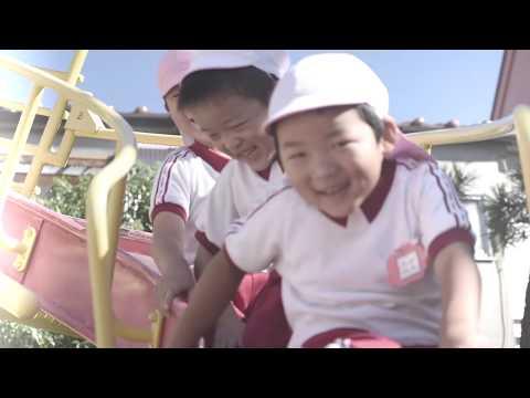 Matsubarahikari Kindergarten