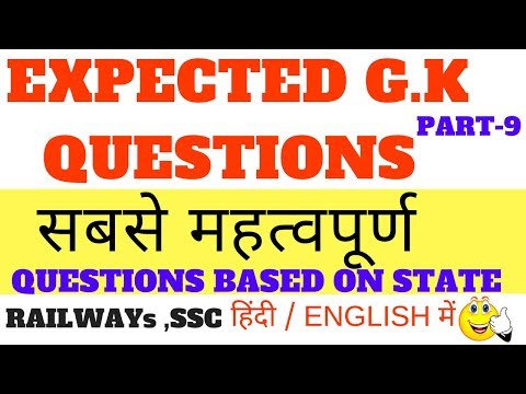 most expected g k questions based on state for ssc and railw