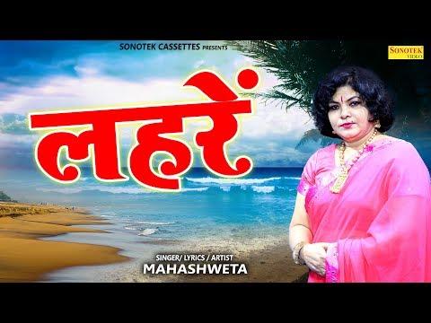 Mahashweta все видео по тэгу на igrovoetv online