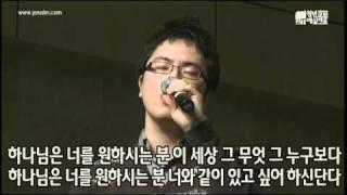 2010.11.28 그의 생각 - 성주영