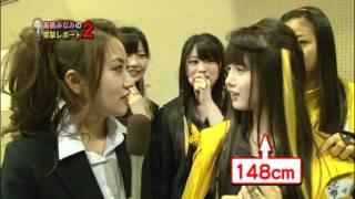 AKB48マジすか学園2高橋みなみの突撃レポート21/2