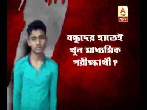 ebdn kalna student mystery death
