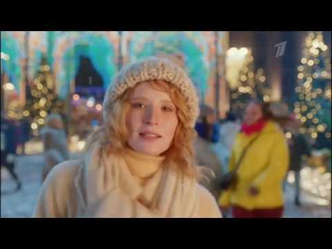Монеточка - Каждый раз - Новогодняя ночь на Первом 2019