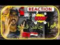 ردة فعل مغربي 🇪🇬🇲🇦EL JOKER X HARAM - RAKAM 1 DA MESH ENTA   الجوكر مع هرم - رقم 1 ده مش انت